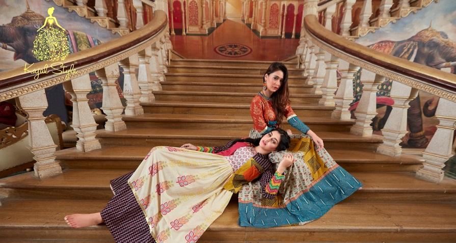Kajal Style-wholesaleFactory.in